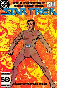 Star Trek #19 Direct