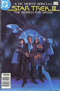 Star Trek III: The Search for Spock Newsstand (CA)